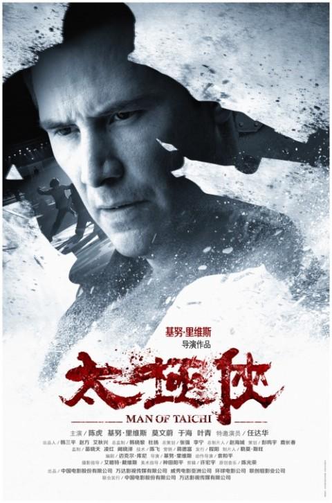 man_of_tai_chi